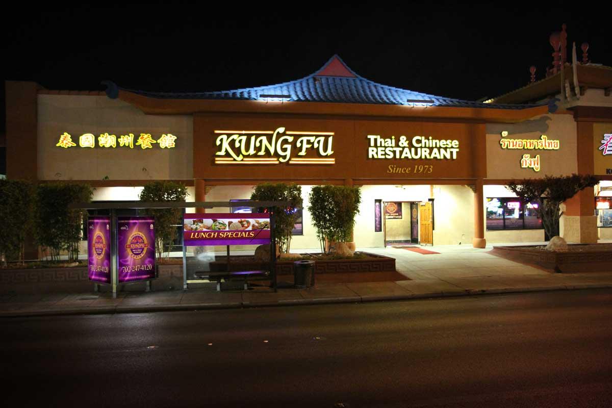 Kung Fu Thai Chinese Restaurant in Las Vegas Chinatown.jpg