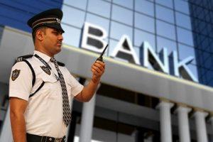 bank-security.jpg