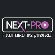 Next-Pro-IL