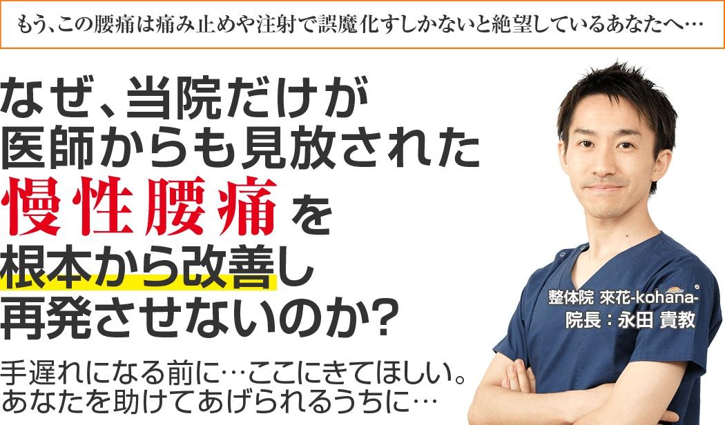 headline_mansei_pc.jpg