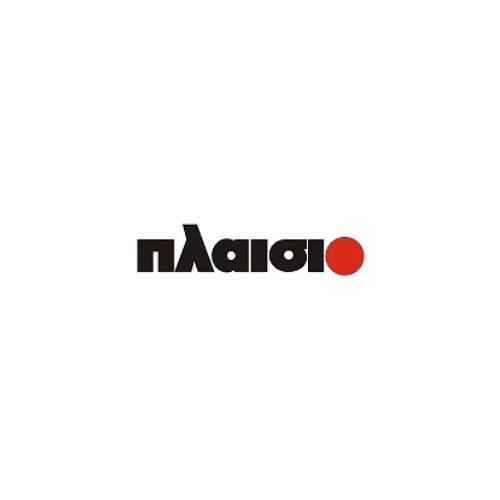Plaisio Logo