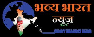 bhavybhaaratnews_logo-1-300×120